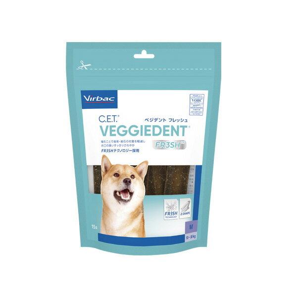 【あす楽】犬【 1袋 】【C.E.T.ベジデントフレッシュ【M】】【15本入り】ビルバックジャパン CETベジタルチュウのリニューアル品