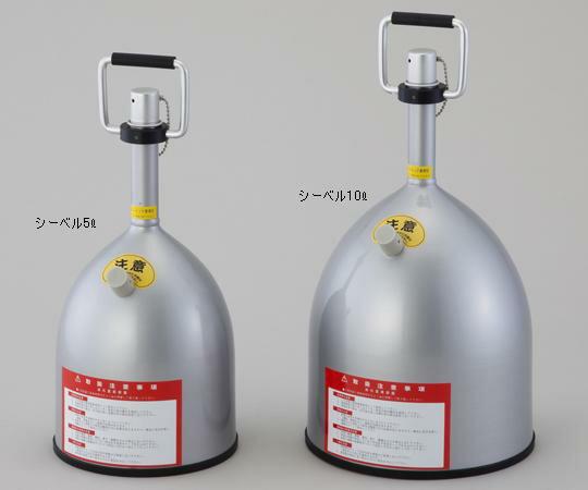 アズワン 液体窒素容器 2-2018-02 《保温・凍結保存容器》:道具屋さん