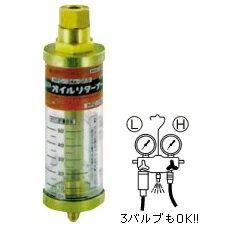 計測工具, その他  () CP-R-3F