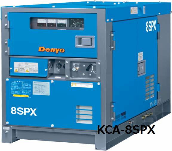 【ポイント10倍】 【直送品】 Denyo (デンヨー) ディーゼル発電機 DCA-60ESX (△)防音型 【大型】