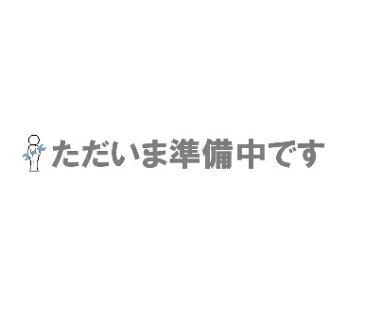 【ポイント10倍】 【直送品】 イーグル・クランプ パレットハンガー(軽量型) EPHVW-2.0W (00230480) (爪幅可変型)