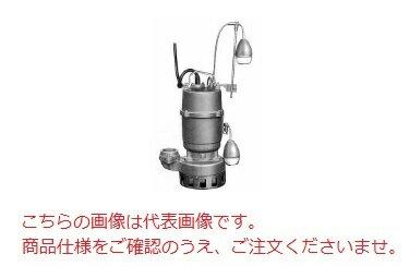 【在庫有】 直送品 (100V/60Hz) 雑排水用 エレポン 水中ポンプ KWDII-400S-60Hz KWDII-400S-6 水中ポンプ 100V 60Hz 雑排水用, 宮津市:325b8693 --- gbo.stoyalta.ru