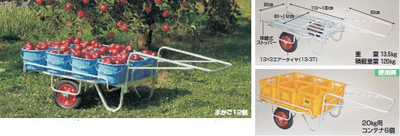 【ポイント10倍】 【代引不可】 ハラックス (HARAX) 輪太郎 アルミ製 大型リヤカー 万能タイプ BS-1108 【メーカー直送品】:道具屋さん