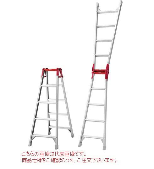 【ポイント5倍】 【直送品】 長谷川工業 ハセガワ はしご兼用脚立 RA-09 (17346)