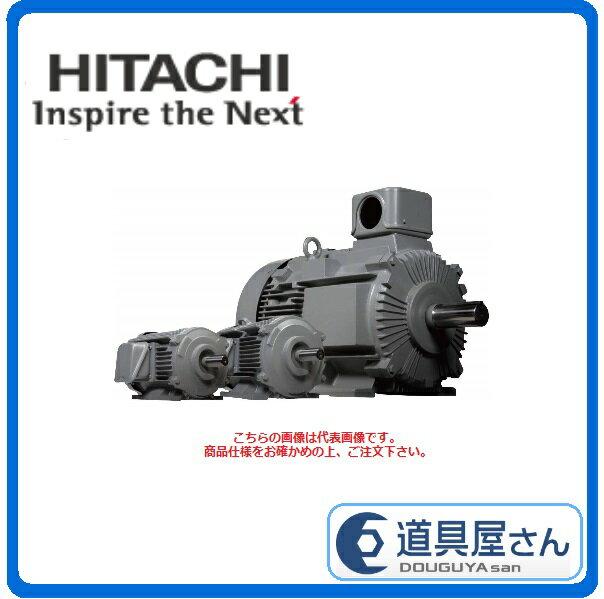 日立 三相モータ ザ・モートルNeo100 1.5KW VTFO-LK 2P 200V 《モーター》:道具屋さん
