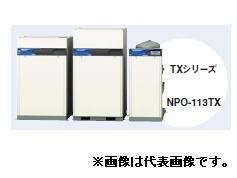 【ポイント10倍】 【代引不可】 日立 窒素ガス発生装置(N2パック) NPO-154TX6 MX/TXシリーズ(PSA方式) 【メーカー直送品】