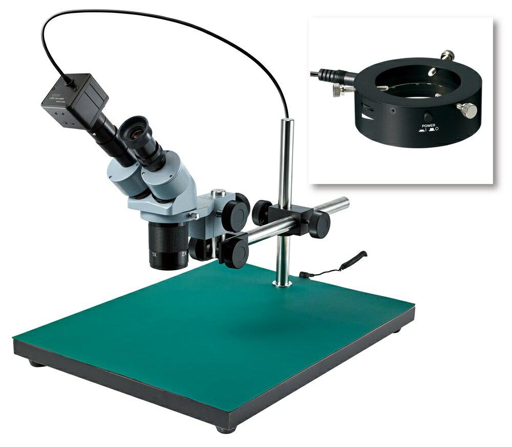 カメラ・ビデオカメラ・光学機器, 顕微鏡 10 L-KIT609 L-711