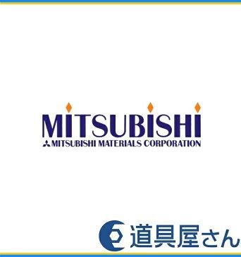 三菱マテリアル バイト用チップ (10個入り) 02-1 HTI03A