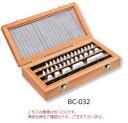 新潟精機 セラミックブロックゲージセット BC-047 (150771) (0級相当品)