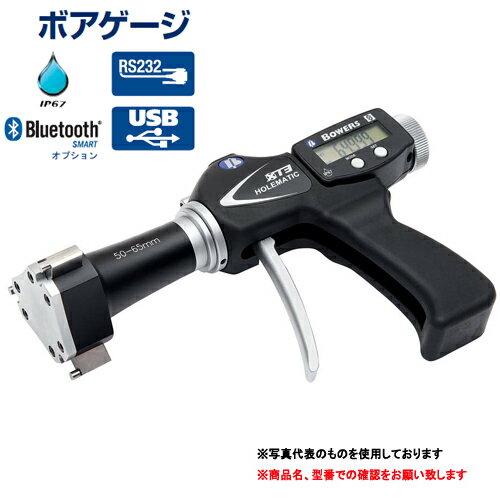 ノガ・ジャパン (バウアーズ) XT3 ホールマチックボアゲージ XTH1M-XT3 (設定リング付)