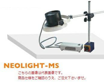 オーツカ光学 (OOTSUKA) 照明拡大鏡 NEOLIGHT-MS 12倍 (マグネットスタンド式) (NEOLGHT-MS-12) 〈ネオライト〉:道具屋さん