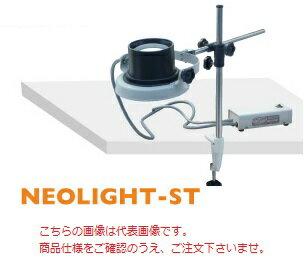 オーツカ光学 (OOTSUKA) 照明拡大鏡 NEOLIGHT-ST 10倍 (ロングバー式) (NEOLGHT-ST-10) 〈ネオライト〉:道具屋さん