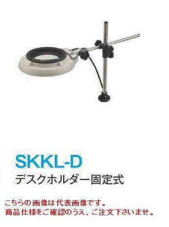 【ポイント10倍】 オーツカ光学 (OOTSUKA) LED照明拡大鏡・調光なし SKKL-D ラウンド12倍 (SKKL-D-12) (デスクホルダー固定式)