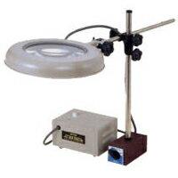 オーツカ光学 (OOTSUKA) LED照明拡大鏡 LEKsワイド-MS 2倍 (LEKS-MS-WIDE-2X) (マグネットスタンド式)