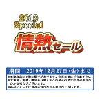 【情熱セール】アイデア・サポート シモダトンボ(伸縮式) 木製W60cm SH001-03