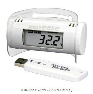 温度・湿度の記録ができる新しい激安の温湿度計!