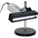オーツカ 表面キズ検査照明 バーライトー2 BARLIGHT2 (456-7960) 《マイクロスコープ》