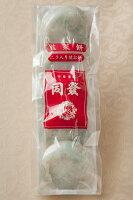 韮菜餅-ニラ入り焼きお餅-(5個入)【横浜中華街・中華菜館同發】