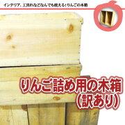 アンティーク ボックス インテリア ポイント ホワイト