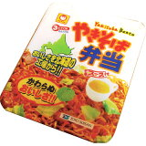 マルちゃんのやきそば弁当 12個入×2箱 送料無料 ※沖縄は送料別途加算