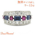 【中古】サファイアルビーダイヤリング指輪12号Pt900S:1.57R:0.80D:1.00【レディース】【女性用】