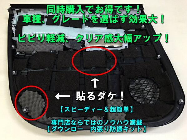 【8月末頃入荷の予約特価品】【人気商品が楽天限定特価】ROCKFORDロックフォード16.5cm同軸スピーカーR165X3