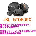 JBLGTO609C16cm2WAYセパレートスピーカー