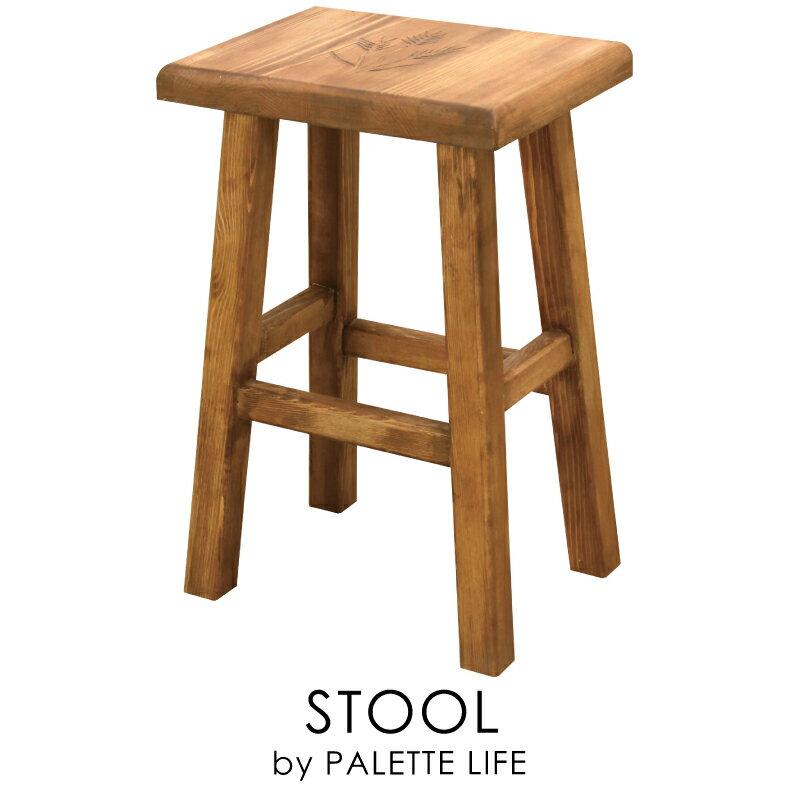 スツール チェア 椅子 おしゃれ 背もたれなし 腰掛 カントリー 木製