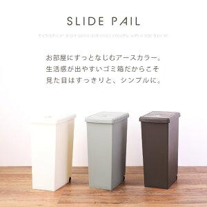ゴミ箱 分別