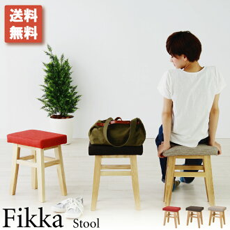 Stool Nordic wooden stool (without backrest) バンビス tool seat chair Ottoman Chair living door cafe style simple review at 05P10Nov13