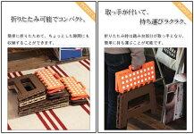 【送料無料】クラフタースツール/Mサイズ/クラフター/スツール/踏み台/折りたたみ/折り畳み/脚立/イス/椅子/ステップ/ステップ台