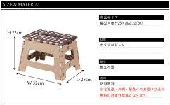 踏み台脚立クラフタースツールMサイズクラフタースツール折りたたみ折り畳みイス椅子ステップステップ台