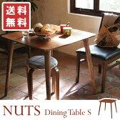 【送料無料】ポイントアップ対象ダイニングテーブル 北欧 2人用 ウォールナット WALNUT カフェ おうちカフェ CAFE ミッドセンチュリー レトロ 幅 75 S-NUTS