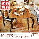 テーブル ダイニングテーブル 120 北欧 4人用 ウォールナット カフェ おうちカフェ CAFE ミッドセンチュリー レトロ