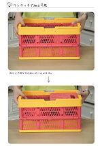 収納ボックスケース収納ケース収納ボックス折りたたみコンパクトプラスチックおもちゃ箱
