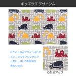 ラグキッズラグ70×50ラグマットマット敷物屋内じゅうたん絨毯カーペット長方形オールシーズンこども