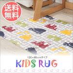 ラグキッズラグ120×85ラグマットマット敷物屋内じゅうたん絨毯カーペット長方形オールシーズンこども