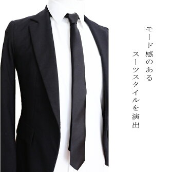 ネクタイ 細め