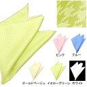 【メール便可】 ポケットチーフ 千鳥格子 大判40cm シルク 日本製