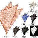 【メール便可】 ポケットチーフ ドット シルクコットン 日本製