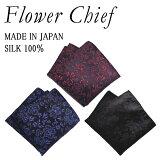 花柄 ポケットチーフ