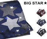 星柄 ポケットチーフ