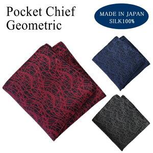 ポケットチーフ 幾何学