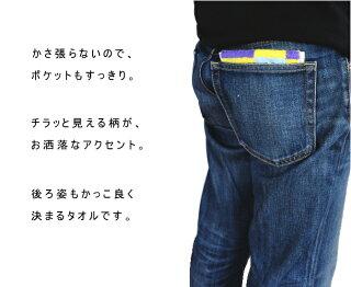 今治ハンカチ タオル Otta オッタ 日本製