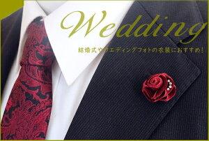 結婚式 ネクタイ 新郎 チーフ