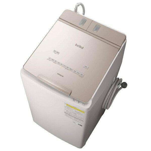 【日時指定不可】【離島配送不可】BW-DX90F-N洗濯乾燥機HITACHI日立ビートウォッシュ洗濯・脱水容量9.0kg洗濯〜乾燥・乾燥容量5.0kgBWDX90FNシャンパン