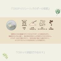 DrDolphinCBDアイソレート99.5%1000mg(1g)THC0%ニコチン・タール0%
