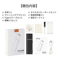 PluscigS9正規品加熱式たばこ