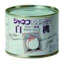 キューピー株式会社ジャネフ 低カロリー缶詰 白桃 130g