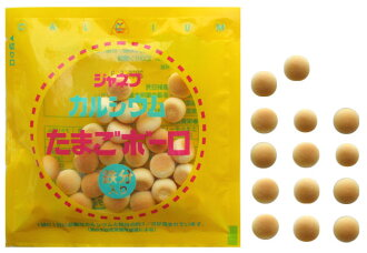 Kewpee, Inc. calcium and iron compound calcium egg Bolo cookie (with iron) 16 g.